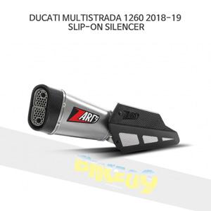 두카티 멀티스트라다1260 (18-19) 슬립온 SILENCER 쟈드 머플러 아크라포빅