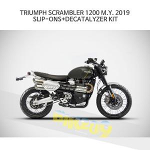 트라이엄프 스크램블러1200 M.Y (2019) 슬립온+DECATALYZER KIT 쟈드 머플러 아크라포빅