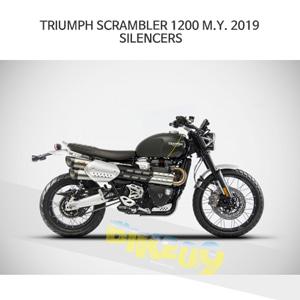 트라이엄프 스크램블러1200 M.Y (2019) SILENCERS 쟈드 머플러 아크라포빅