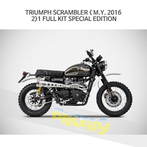트라이엄프 스크램블러< M.Y (2016) 2>1 FULL KIT SPECIAL EDITION 쟈드 머플러 아크라포빅