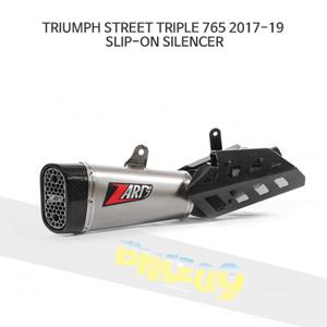 트라이엄프 스트리트 트리플765 (17-19) 슬립온 SILENCER 쟈드 머플러 아크라포빅
