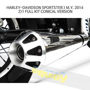할리데이비슨 스포스터 > M.Y (2014) 2>1 FULL KIT CONICAL VERSION 쟈드 머플러 아크라포빅