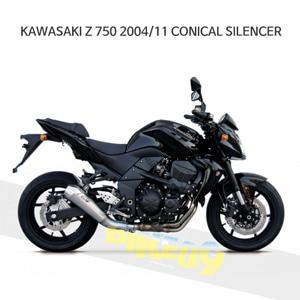 가와사키 Z750 (04-11) CONICAL SILENCER 쟈드 머플러 아크라포빅
