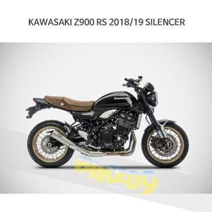 가와사키 Z900RS (18-19) SILENCER 쟈드 머플러 아크라포빅