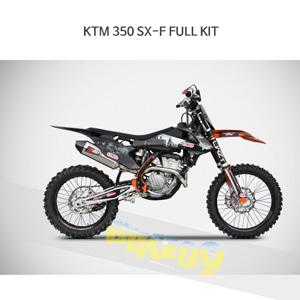 KTM 350SX-F FULL KIT 쟈드 머플러 아크라포빅
