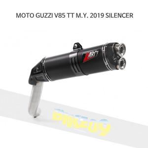 모토구찌 V85 TT M.Y (2019) SILENCER 쟈드 머플러 아크라포빅
