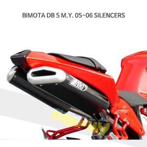 비모타 DB5 M.Y (05-06) SILENCERS 쟈드 머플러 아크라포빅