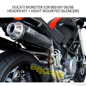 두카티 몬스터S2R 800 MY (06-08) HEADER KIT + HIGHT MOUNTED SILENCERS 쟈드 머플러 아크라포빅