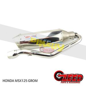 제드 튜닝파츠 혼다 HONDA GROM MSX125(구형) EVO 로우 마운트 머플러 -V2