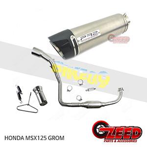 제드 튜닝파츠 혼다 HONDA GROM MSX125(구형) PR2 티탄 하이 마운트 머플러