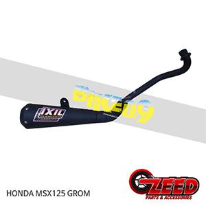 제드 튜닝파츠 혼다 HONDA GROM MSX125(구형) IXIL 익실 풀시스템 블랙 로우 마운트 머플러