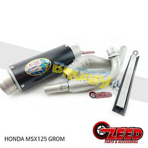제드 튜닝파츠 혼다 HONDA GROM MSX125(구형) R-22 로우 마운트 머플러