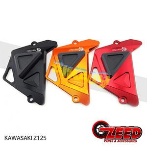 제드 튜닝파츠 가와사키 KAWASAKI Z125 PRO 소기어 커버