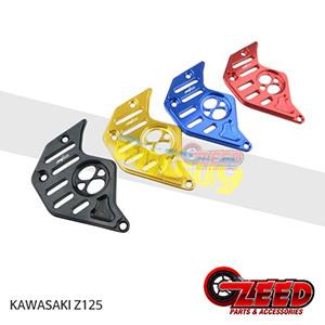 제드 튜닝파츠 가와사키 KAWASAKI Z125 PRO TPN 소기어 커버