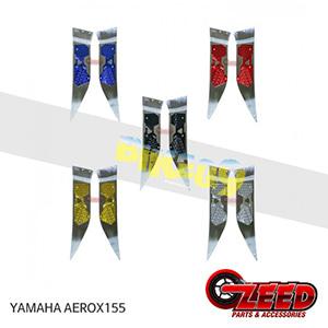 제드 튜닝파츠 야마하 YAMAHA AEROX155 튜닝 발판 알루미늄