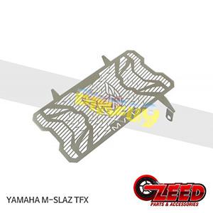 제드 튜닝파츠 야마하 YAMAHA M-SLAZ TFX150 M.A.D 라지에이터 가드 커버