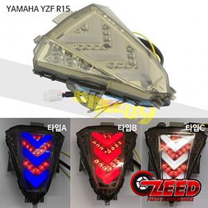 제드 튜닝파츠 야마하 YAMAHA YZF-R15 (14-16) 리어 테일 라이트 깜빡이 내장형