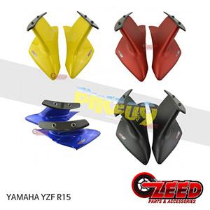제드 튜닝파츠 야마하 YAMAHA YZF-R15 MOTOZAAA 프론트 윙 카울