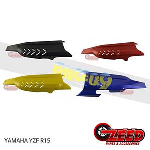 제드 튜닝파츠 야마하 YAMAHA YZF-R15 MOTOZAAA 언더 카울