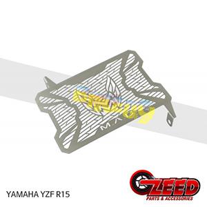 제드 튜닝파츠 야마하 YAMAHA YZF-R15 (14-16) M.A.D 라지에이터 가드 커버