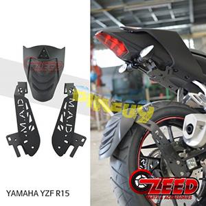 제드 튜닝파츠 야마하 YAMAHA YZF-R15 M.A.D 리어 휀더 머그가드
