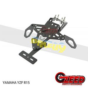 제드 튜닝파츠 야마하 YAMAHA YZF-R15 (14-16) M.A.D 리어 휀더 리스 킷