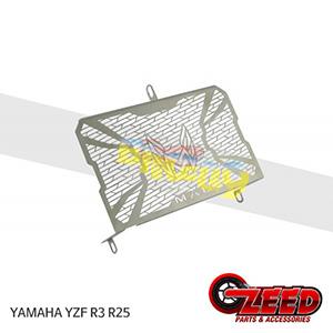 제드 튜닝파츠 야마하 YAMAHA YZF-R3 R25 M.A.D 라지에이터 가드 커버